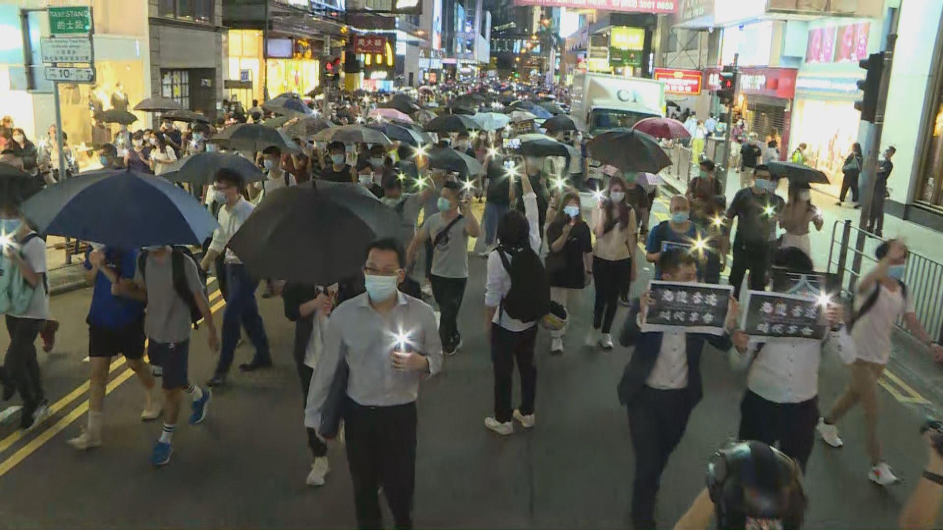 【反修例一周年】中環有人舉手機燈遊行 警方到場驅散