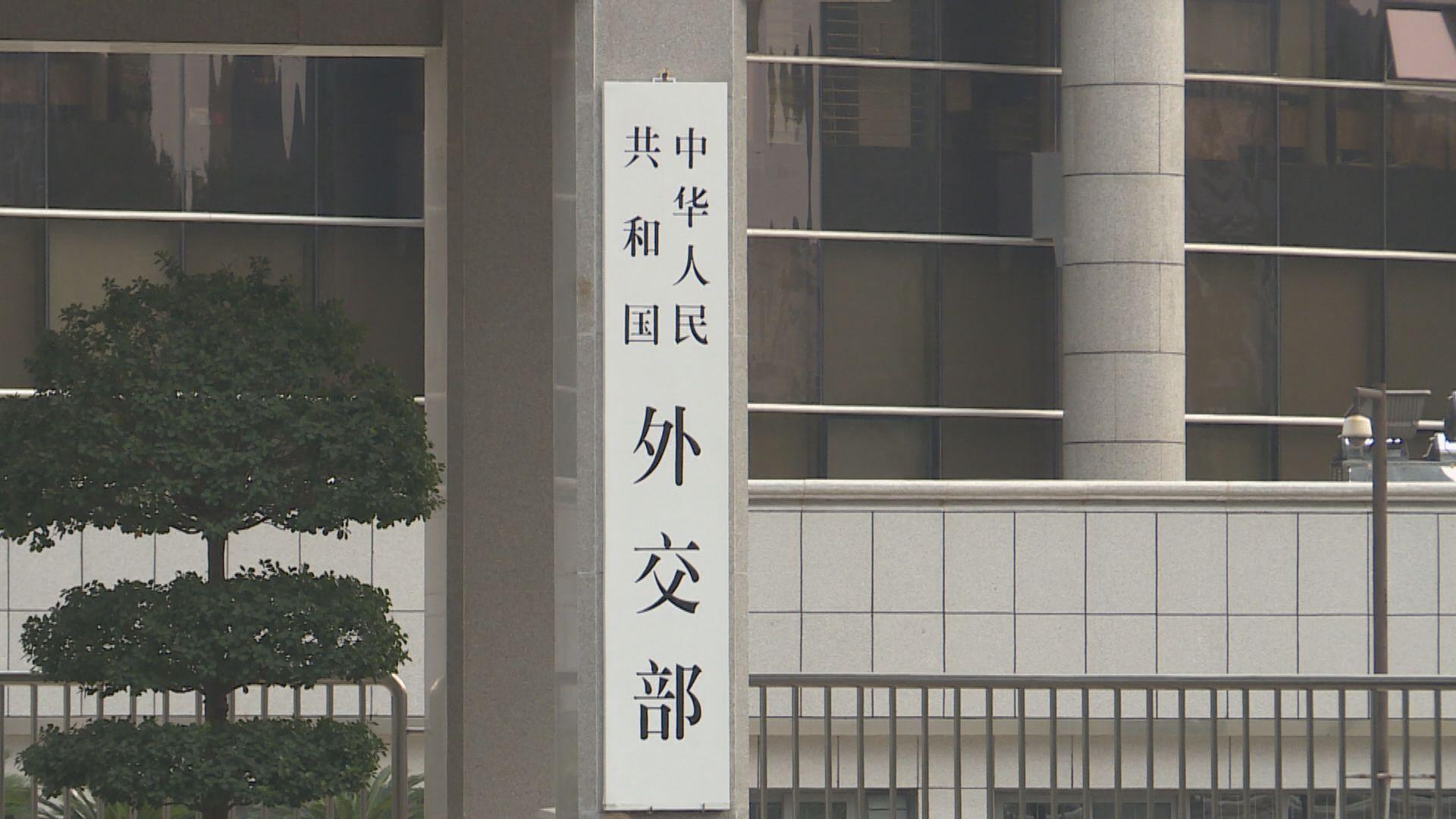 布林肯促釋放709被捕人士 外交部批干涉中國內政