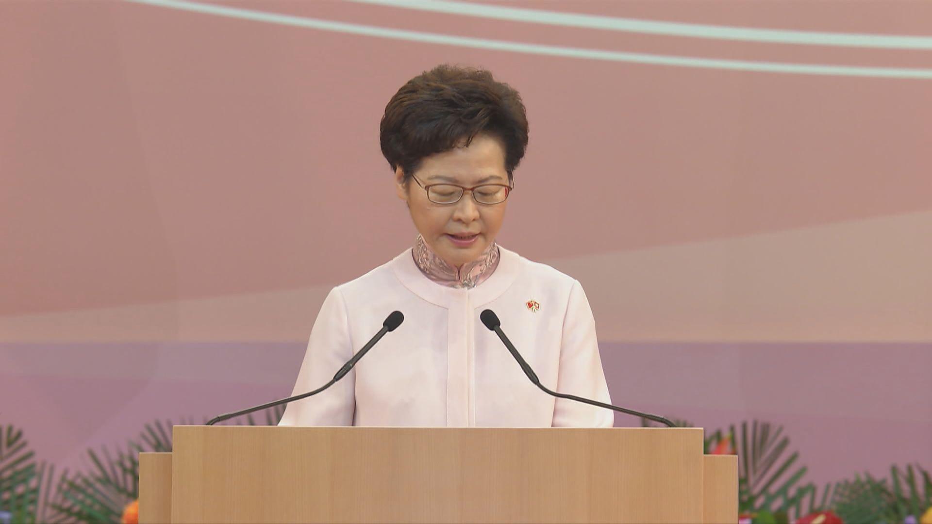 林鄭:港區國安法立法被視為中央與港關係回歸以來最重要發展