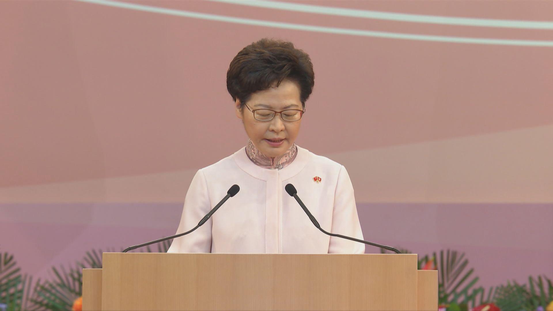 林鄭月娥:過去一年考驗嚴峻 未來要帶領香港走出困境
