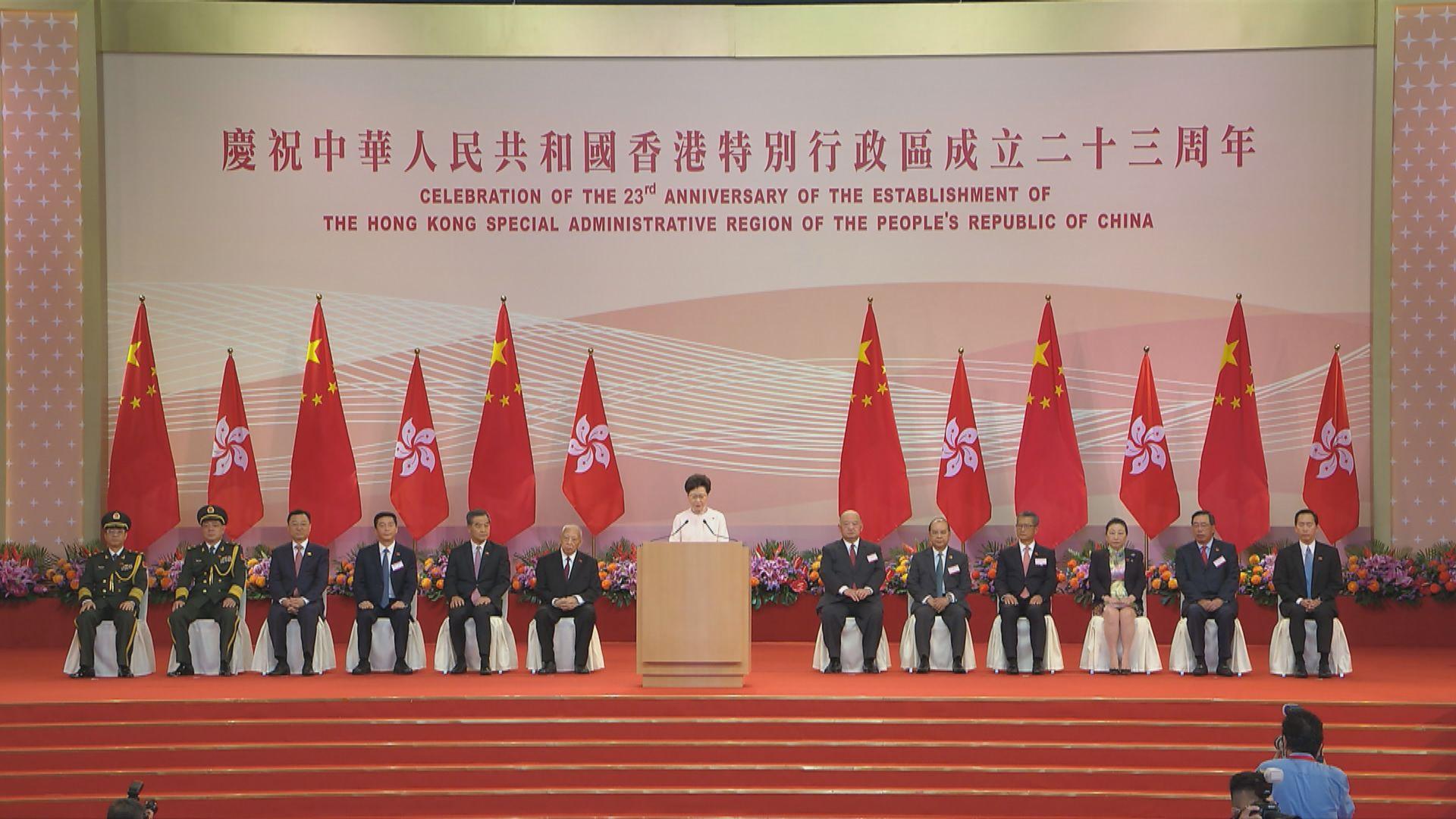 林鄭月娥:國安法是自回歸特區與中央最重要發展