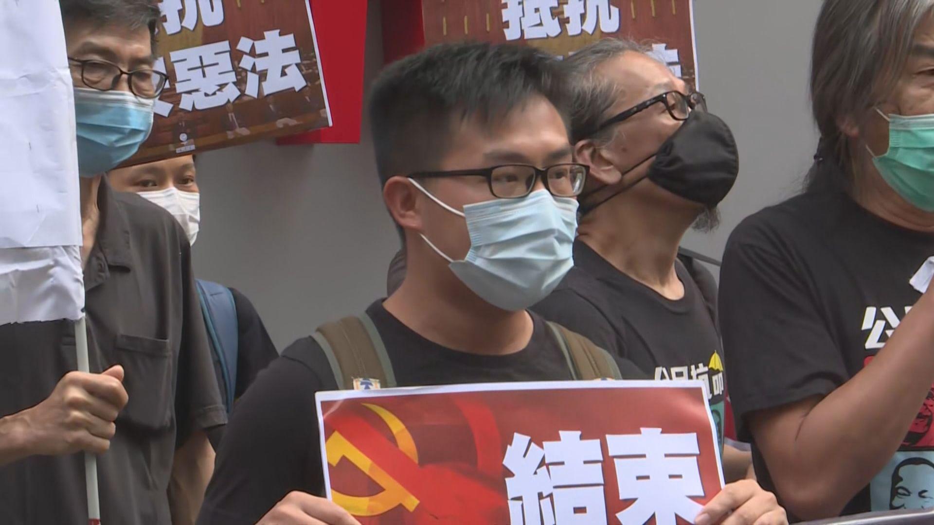 社民連於七一升旗禮前示威