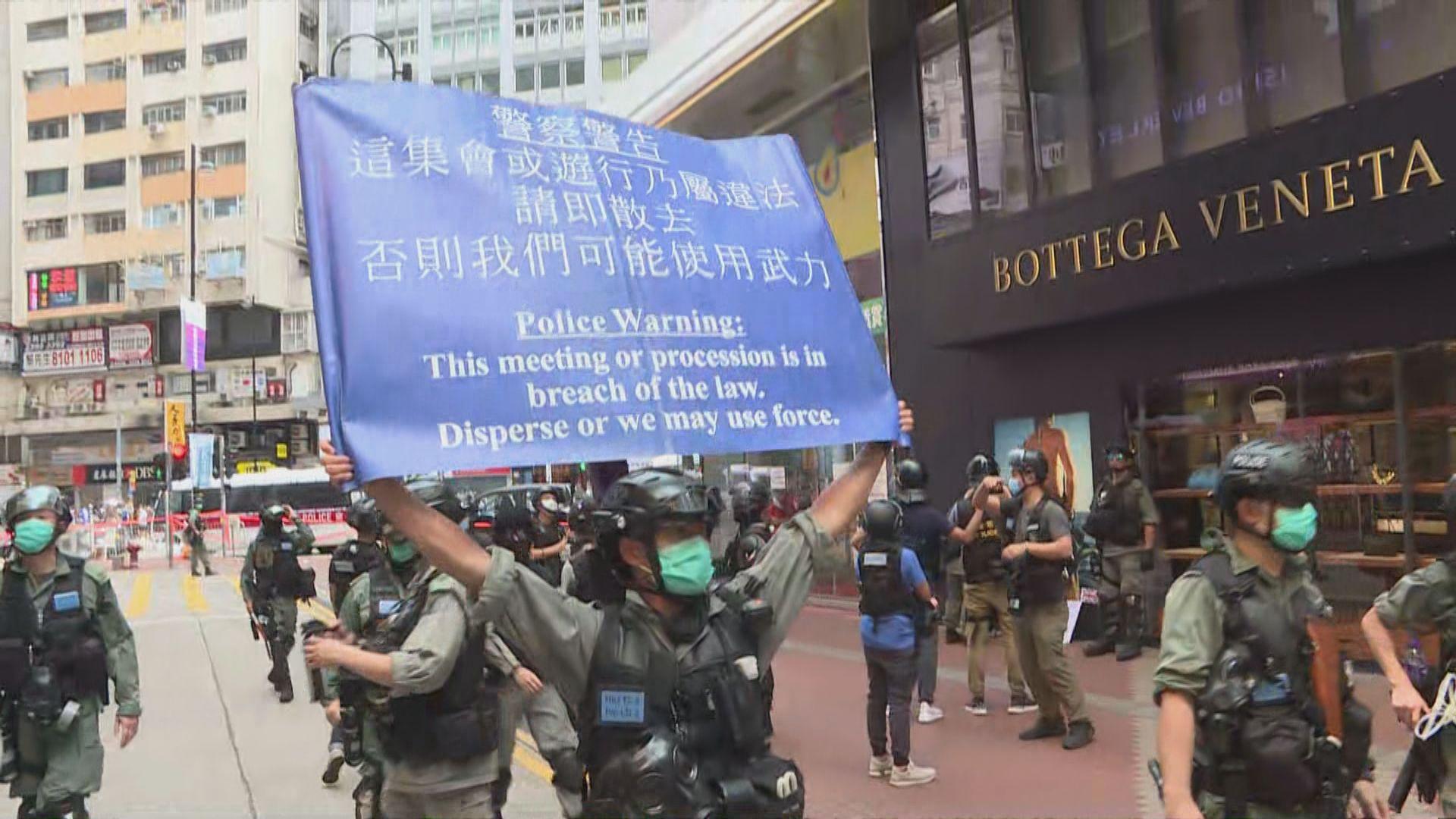 警方銅鑼灣一帶拘約370人 當中十人涉違港區國安法