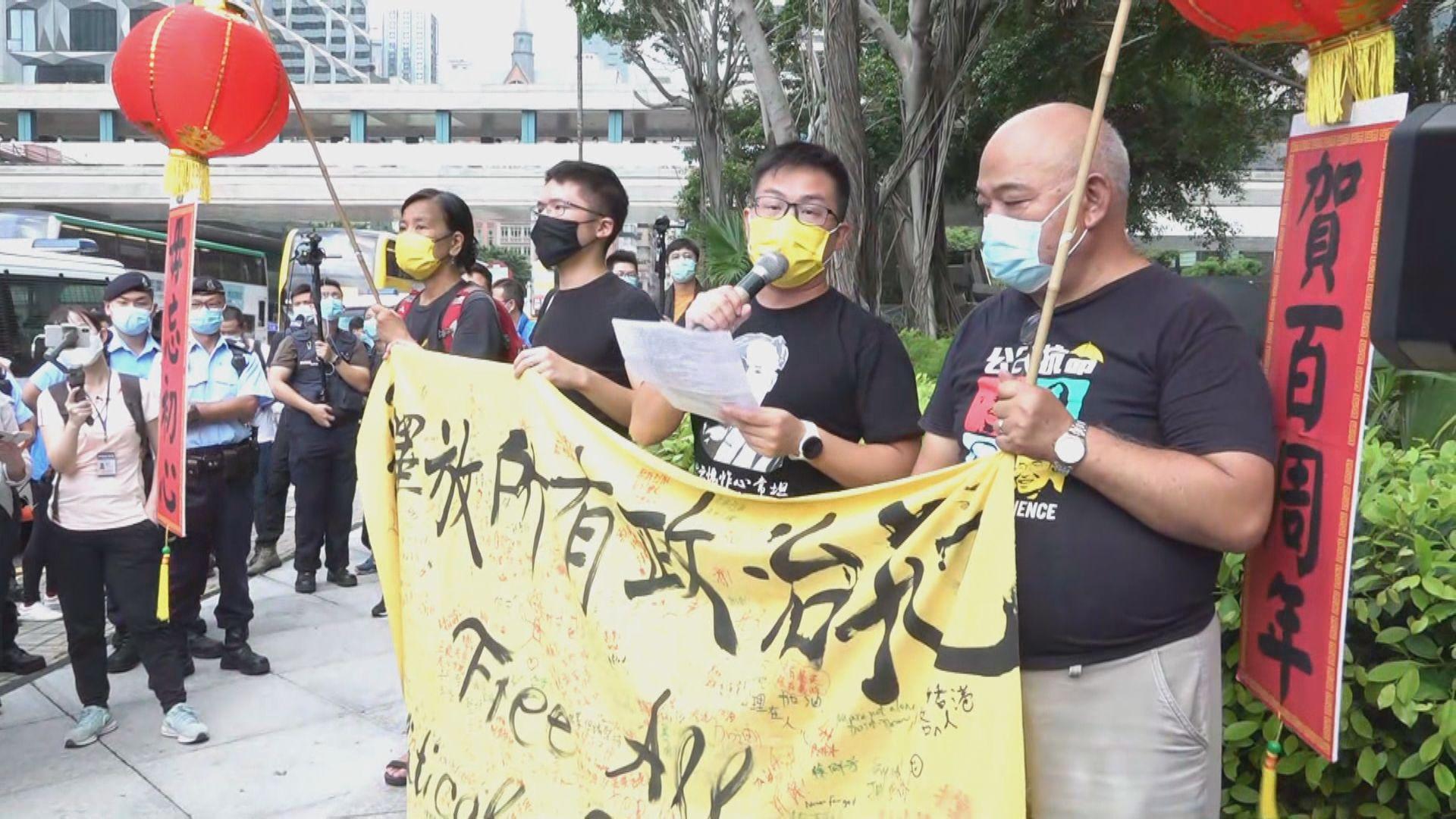 社民連四成員遊行 促釋放在囚民主派人士