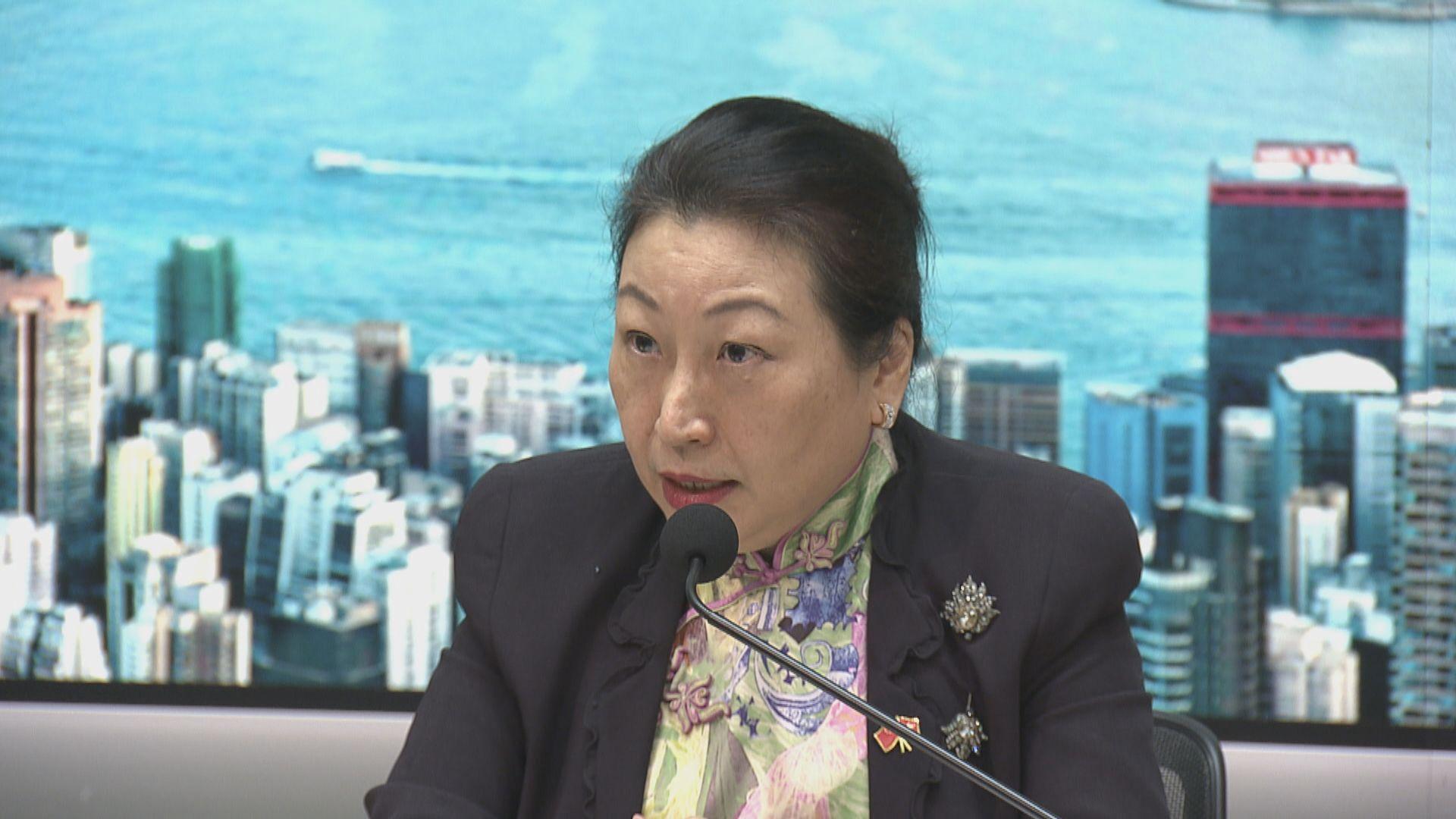 鄭若驊:國安公署極少情形啟動立案 認為無機會發生
