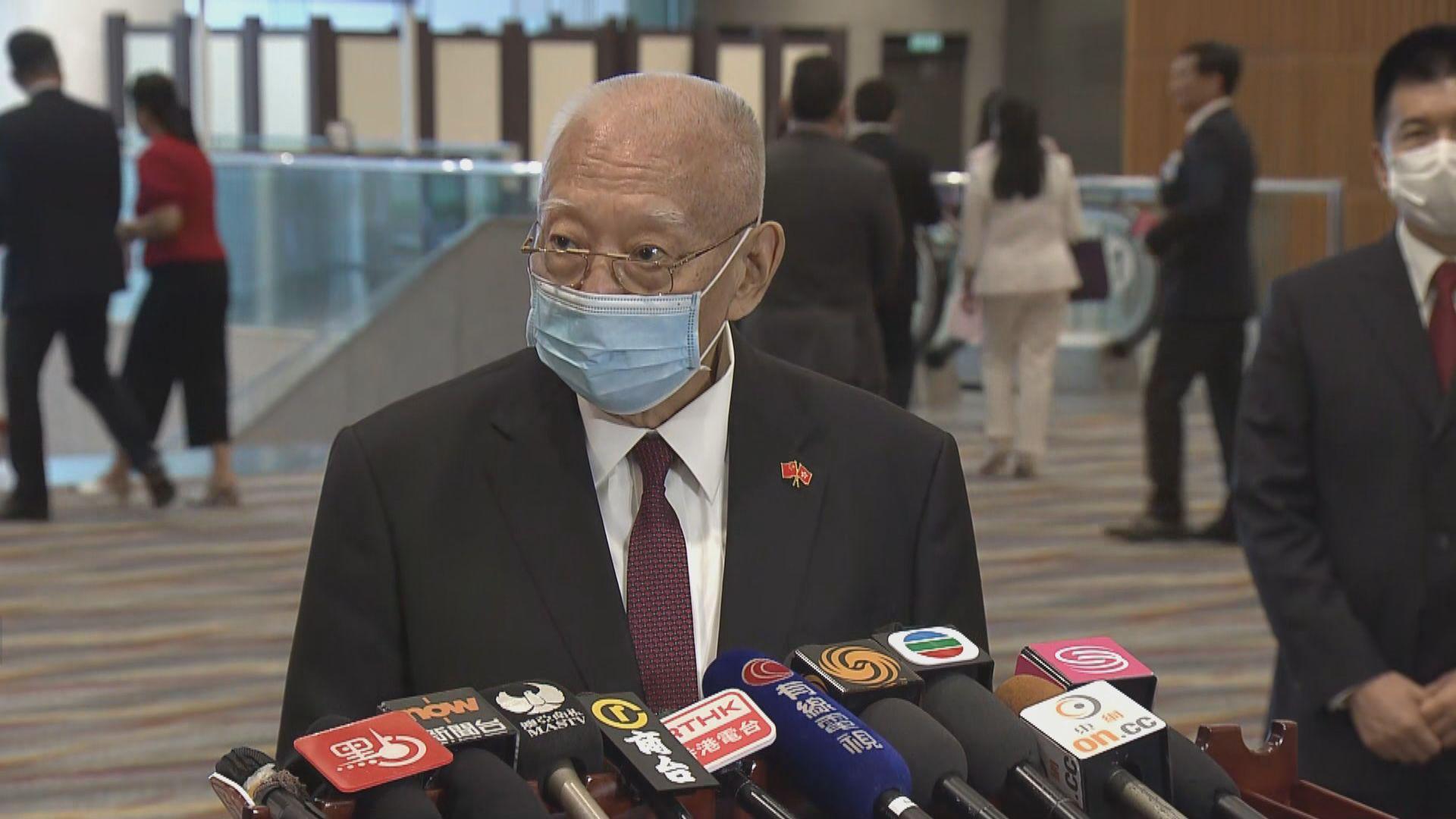 董建華:國安法為香港帶來重新出發機會