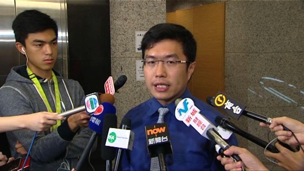 遊行上訴委員會駁回民陣上訴