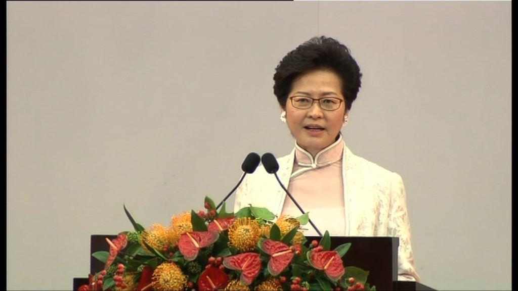 林鄭:新任政府首要重建信任