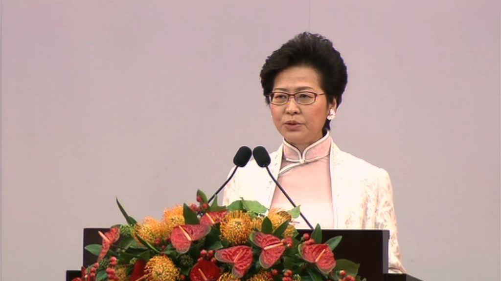 林鄭:依法處理衝擊國家主權行為