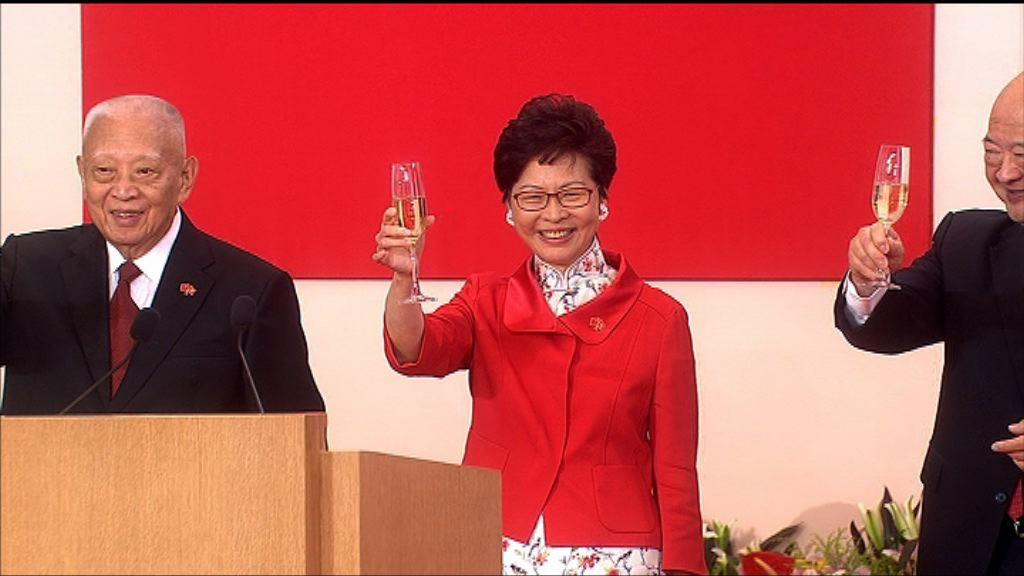 林鄭月娥:政府處理難題無畏無懼