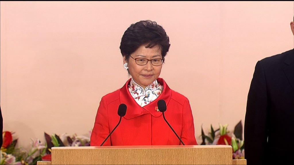 林鄭月娥:不容忍觸碰國家底線行為