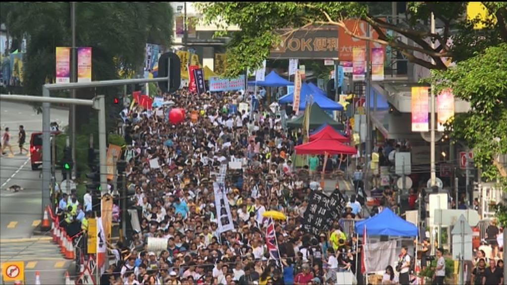 民陣七一遊行 參與人數比往年少