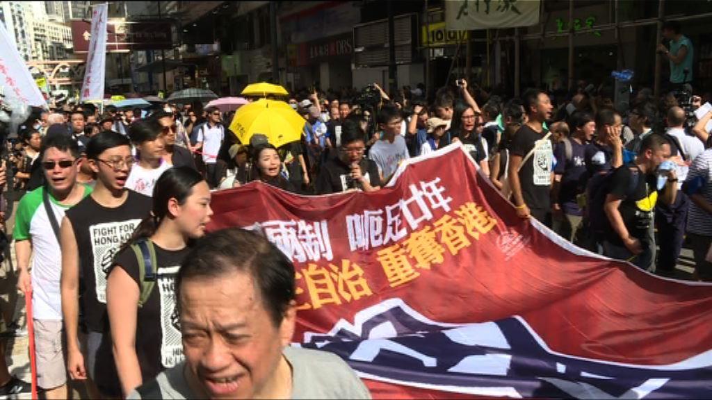 民陣七一遊行 民陣指有逾六萬人參加