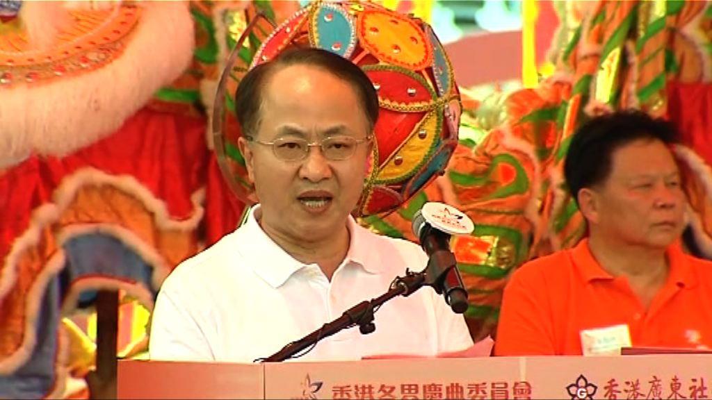 王志民:林鄭管治展新風格獲中央高度肯定