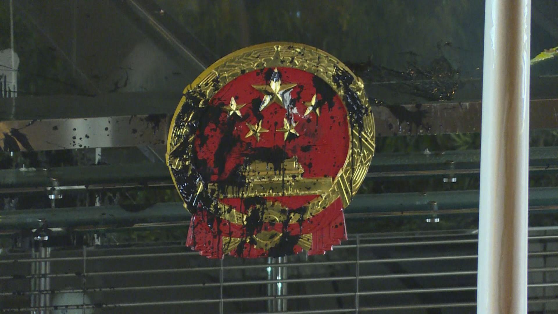 有示威者塗污中聯辦外國徽、外牆