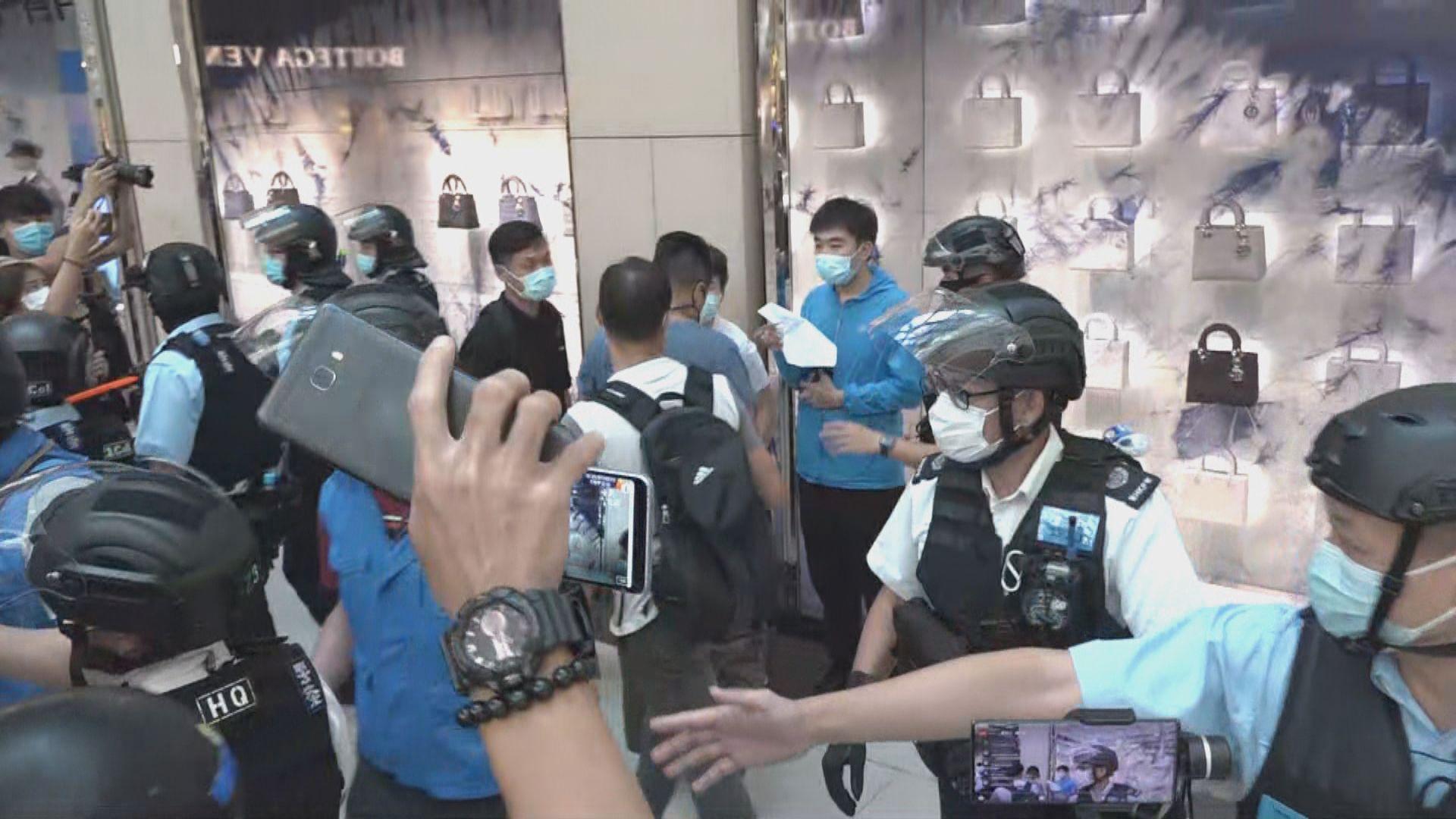 721元朗襲擊一周年 多人中環置地聚集遭警方票控