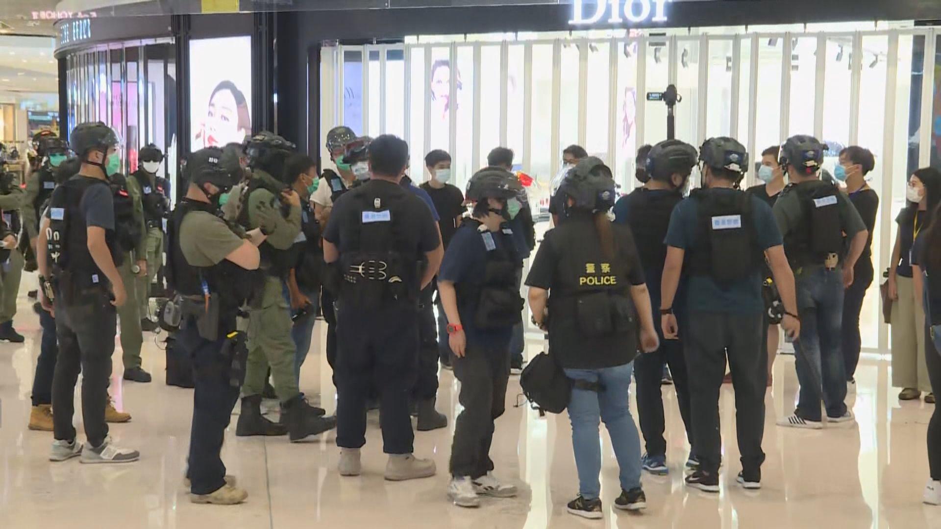 區議員遊行紀念721襲擊事件 警方票控違限聚令