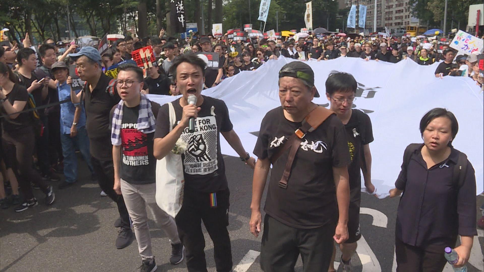 民陣周六與遊行上訴委員會開會 質疑警方意圖打壓民意
