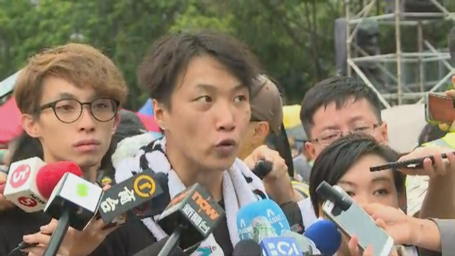 民陣批林鄭將警察變成打壓巿民工具