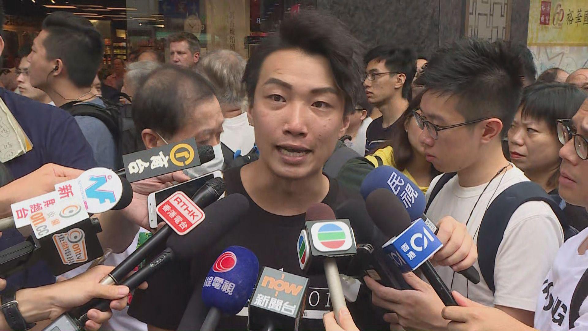 831集會遊行遭反對 民陣:警方變本加厲