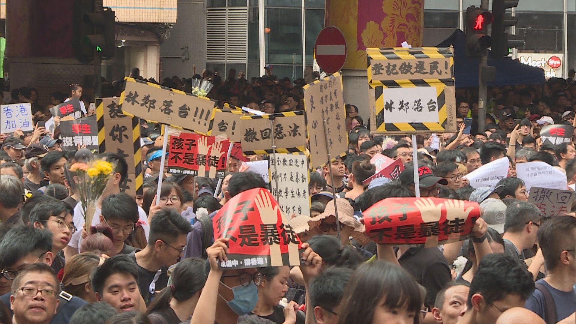 警方反對民陣831集會遊行