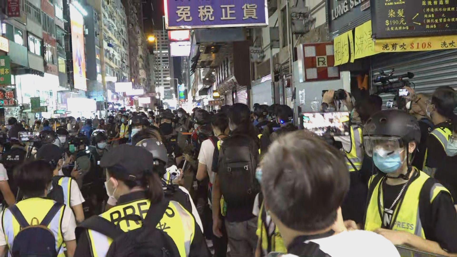 日本《產經新聞》:一名日籍自由記者於831事件一周年晚上被捕