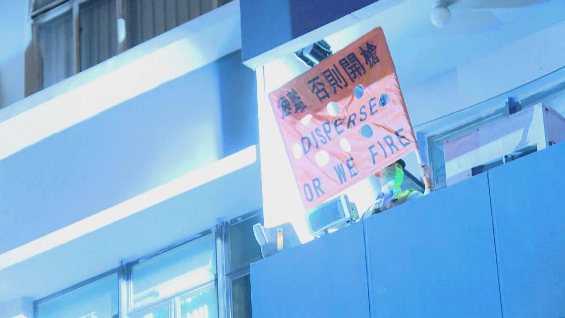 【831半周年】太子站外有人群聚集 警方一度舉橙旗
