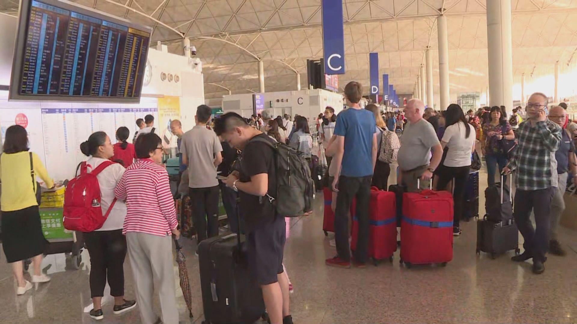 受罷工影響上午有35班來往香港客機取消