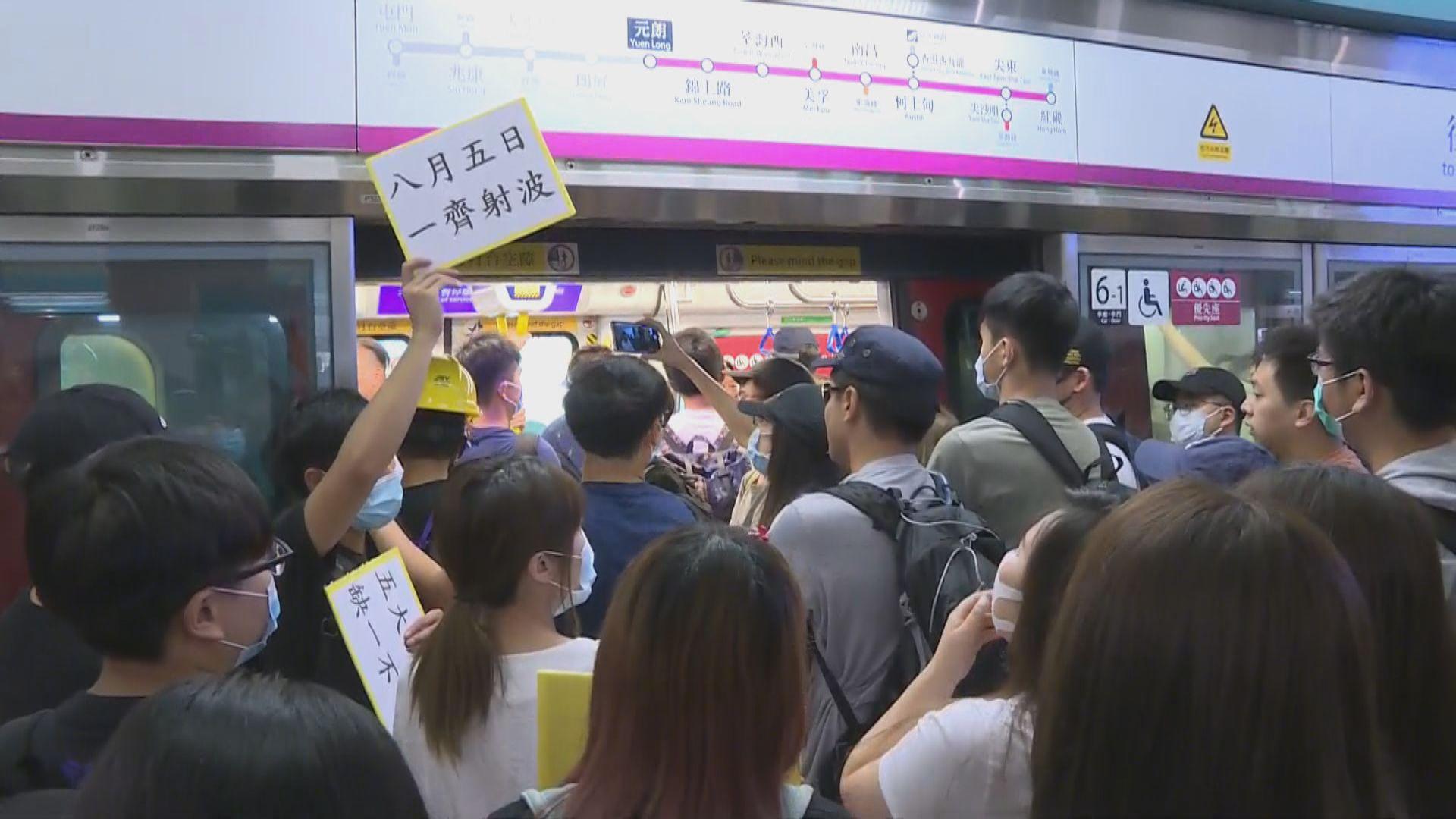 【港鐵不合作運動】有人與示威者口角並打架