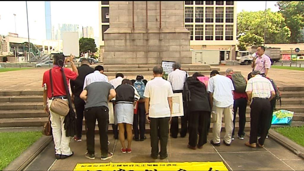 有團體到中環和平紀念碑獻花悼九一八事變