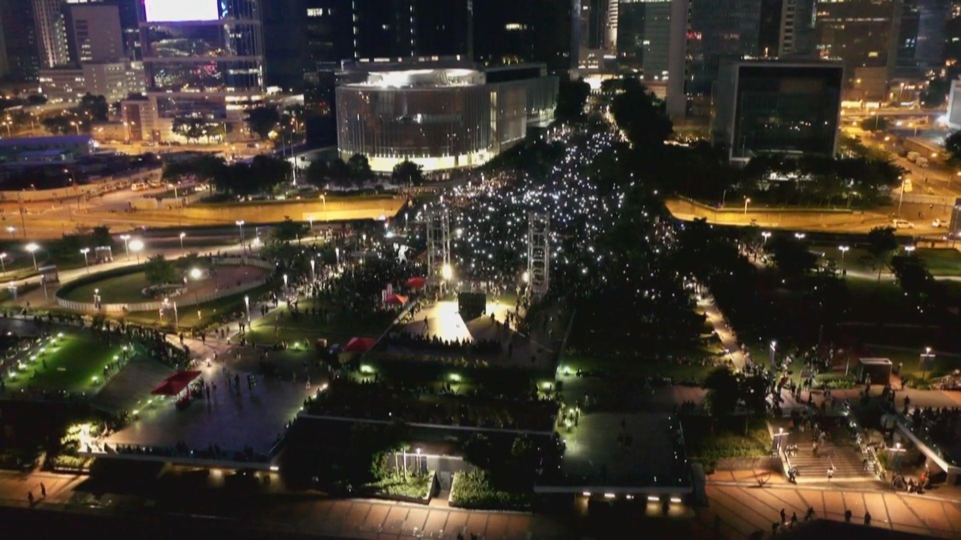 民陣添馬公園舉辦佔領五周年集會