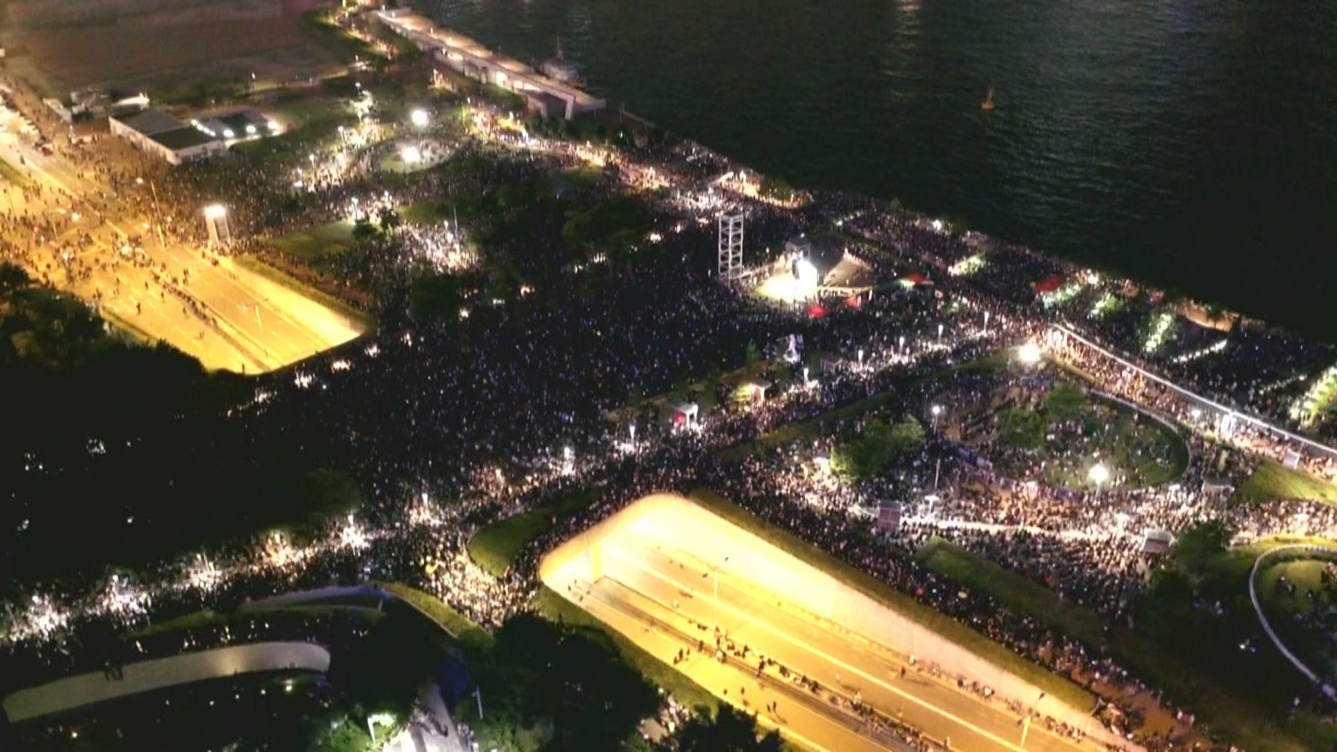 佔領運動五周年集會文宣主要圍繞反修例運動