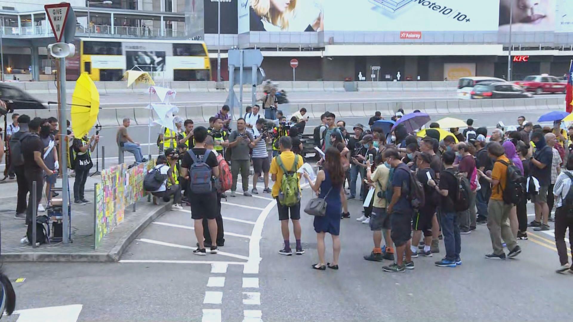 【佔領五周年】市民政總外默站紀念警方施放首枚催淚彈