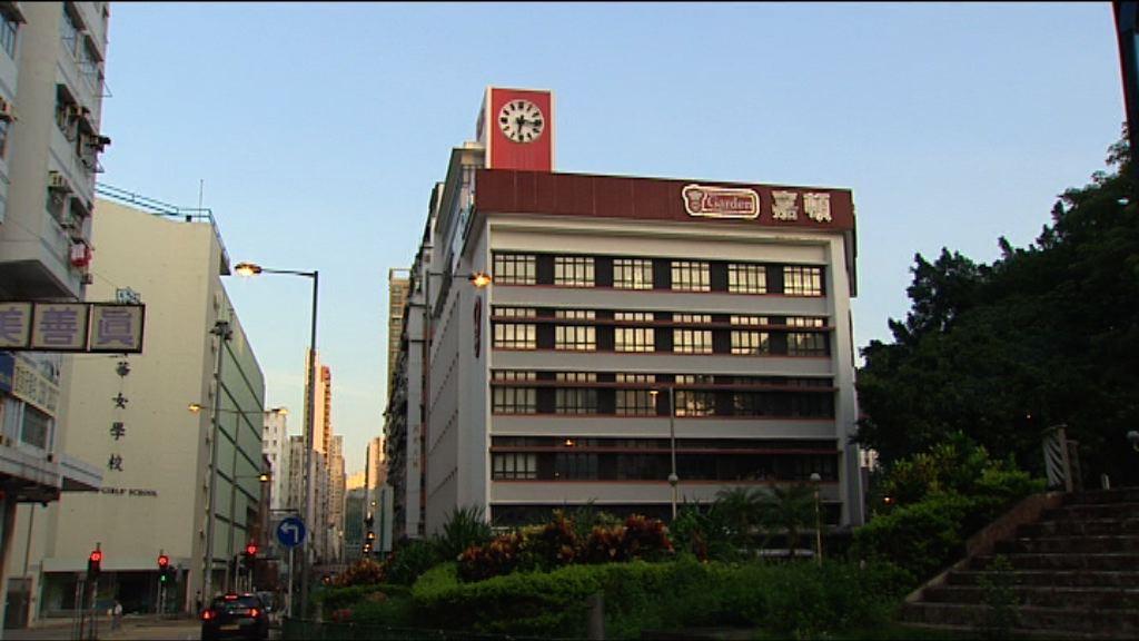嘉頓中心擬列為二級歷史建築