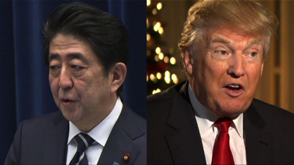 日方憂特朗普發表爆炸性言論