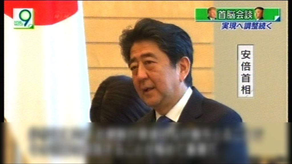 消息指日本冀促成安倍晤金正恩