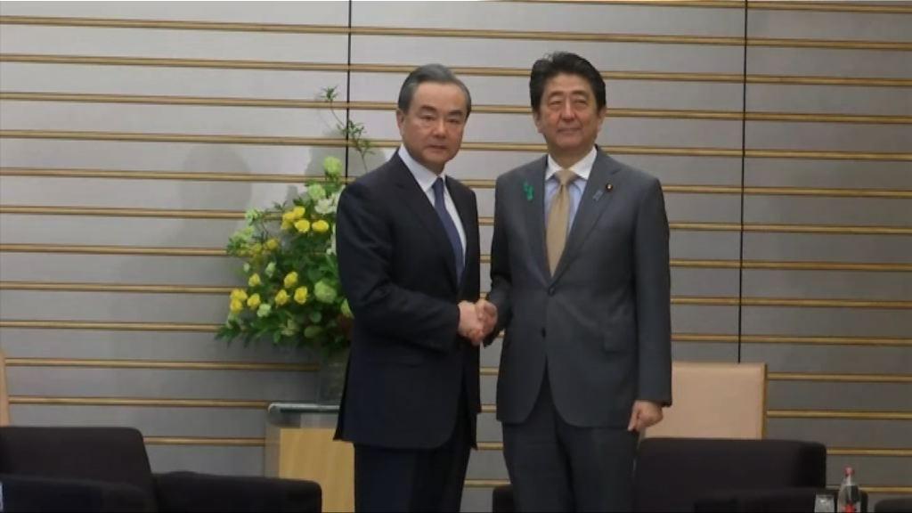 王毅與安倍會面談貿易與北韓