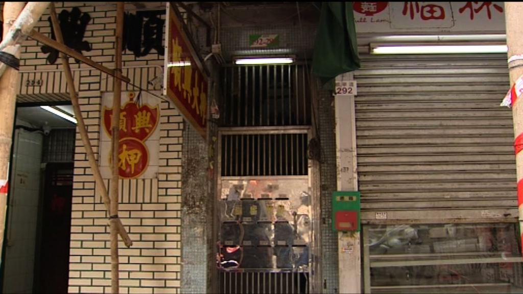 長沙灣男子涉虐兒及搶警槍被捕