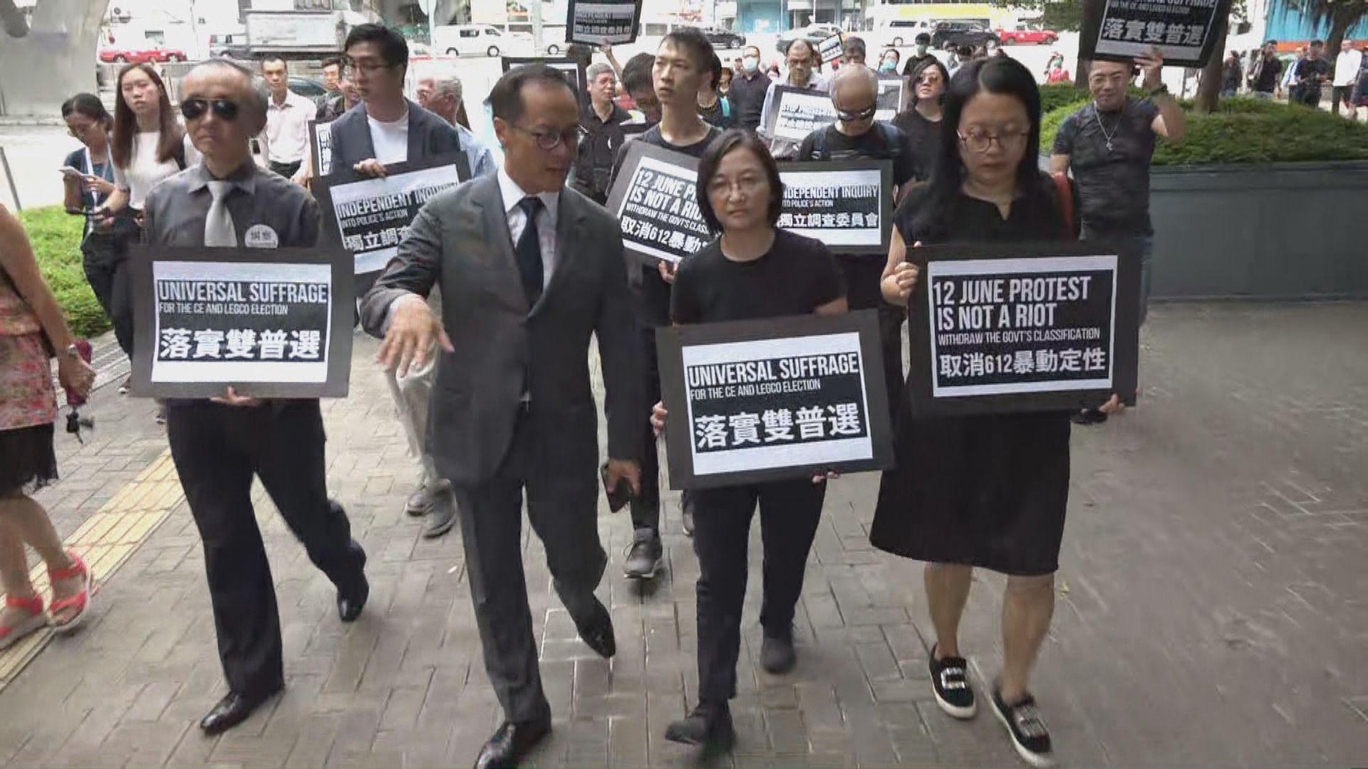 會計界遊行要求政府回應民間五大訴求