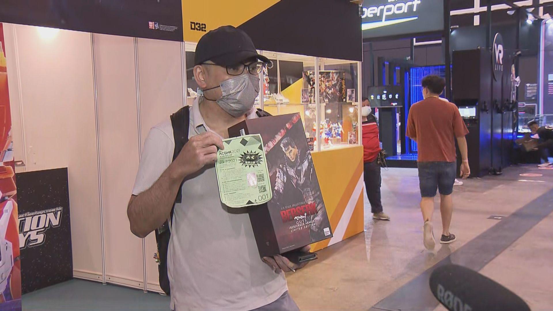 香港動漫電玩節開幕 首次抽籤派籌首500個入場名額