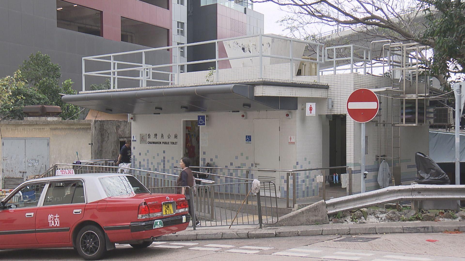 審計報告:食環署應改善公廁巡查及翻新進度