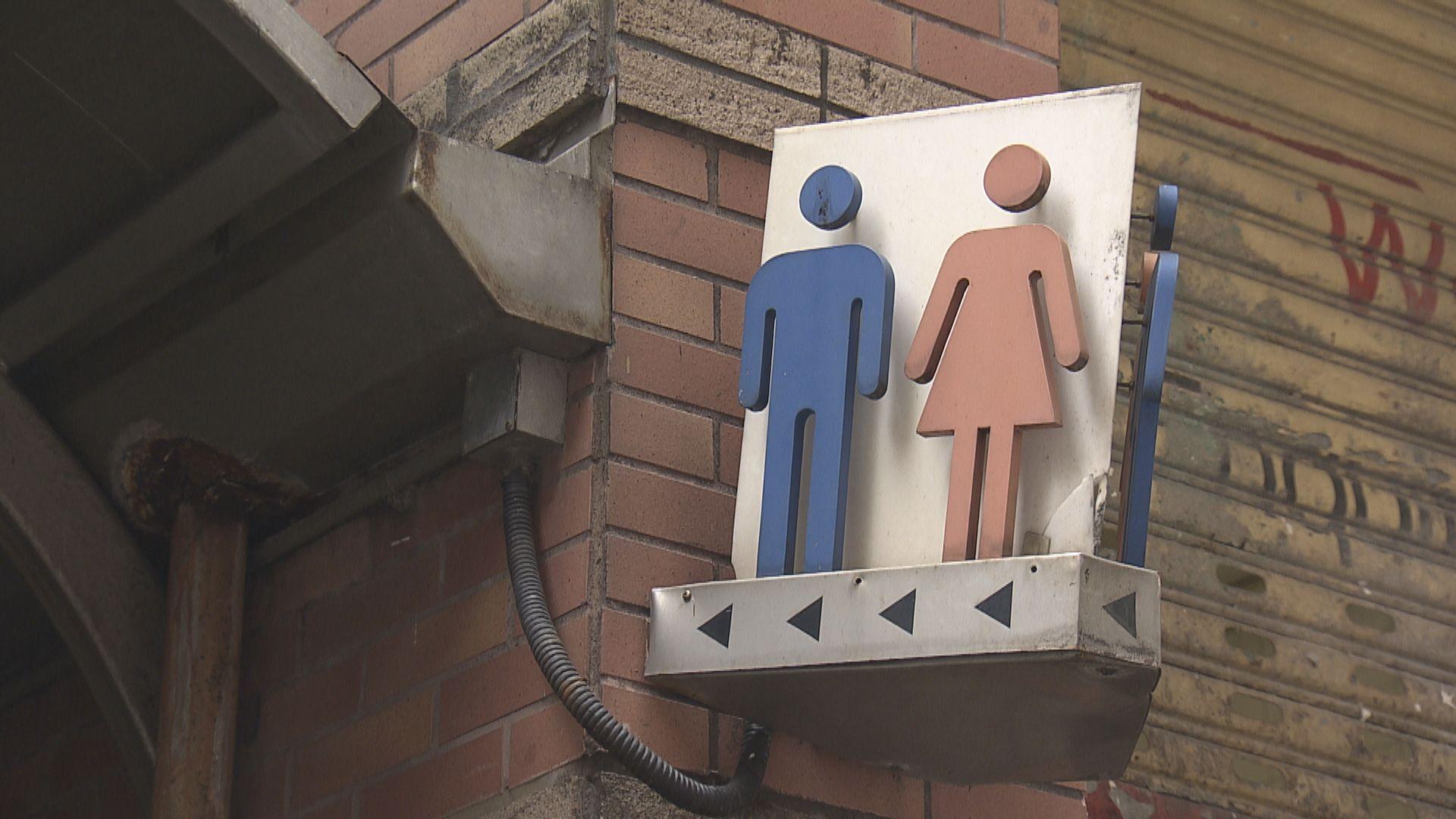 審計署:食環署應加強宣傳正確使用公廁