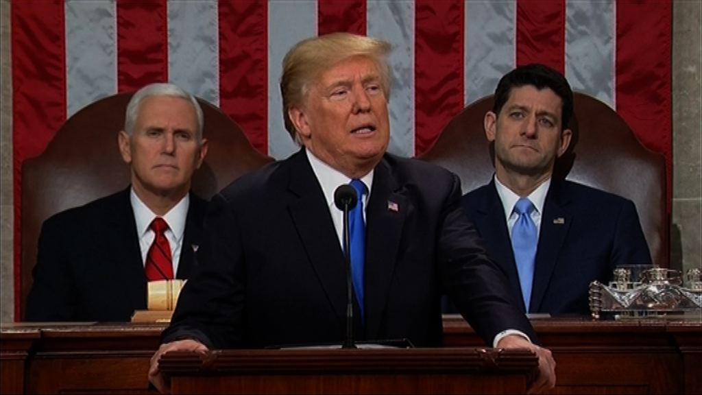 【國情咨文】特朗普:現在是實現美國夢最佳時機