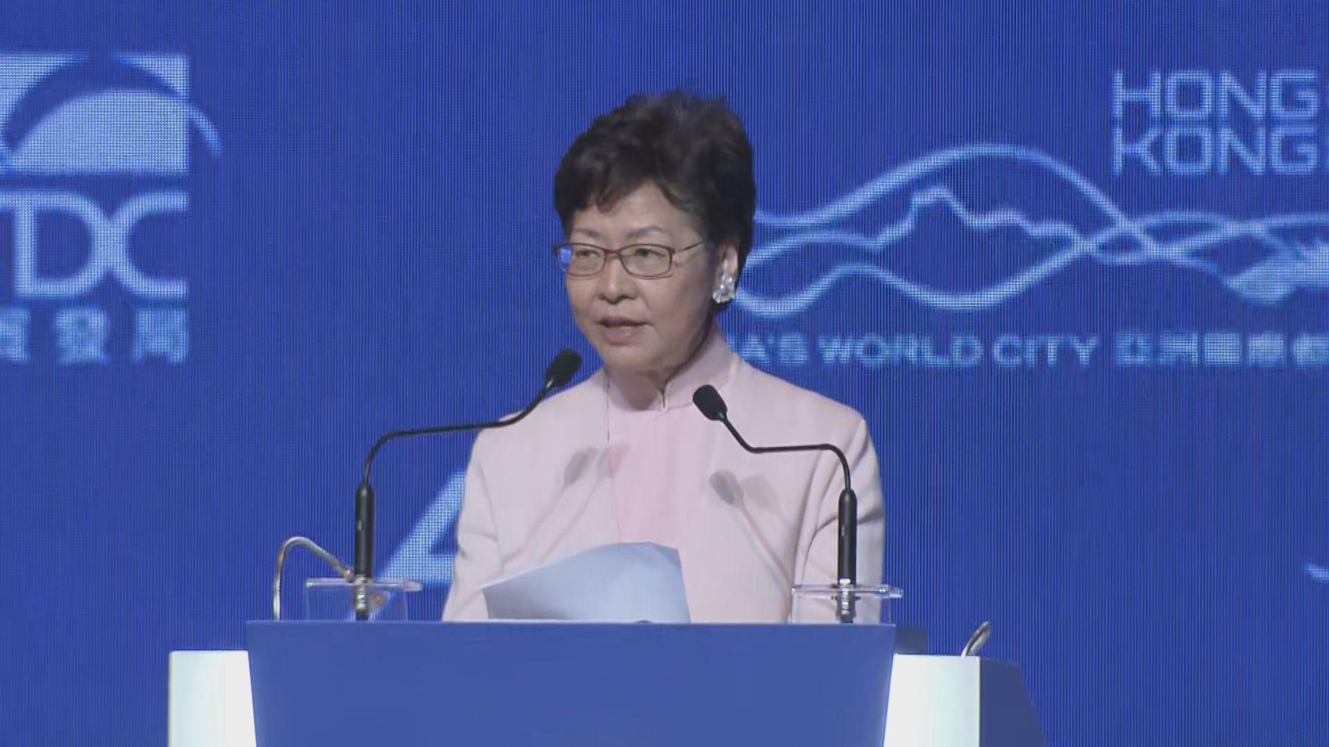 林鄭:港金融體系無受衝擊 相信能重新凝聚社會