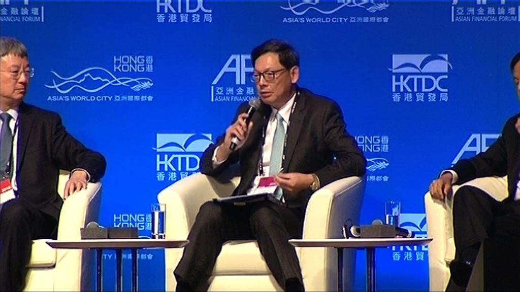 【亞洲金融論壇】陳德霖:勿低估地緣政局風險