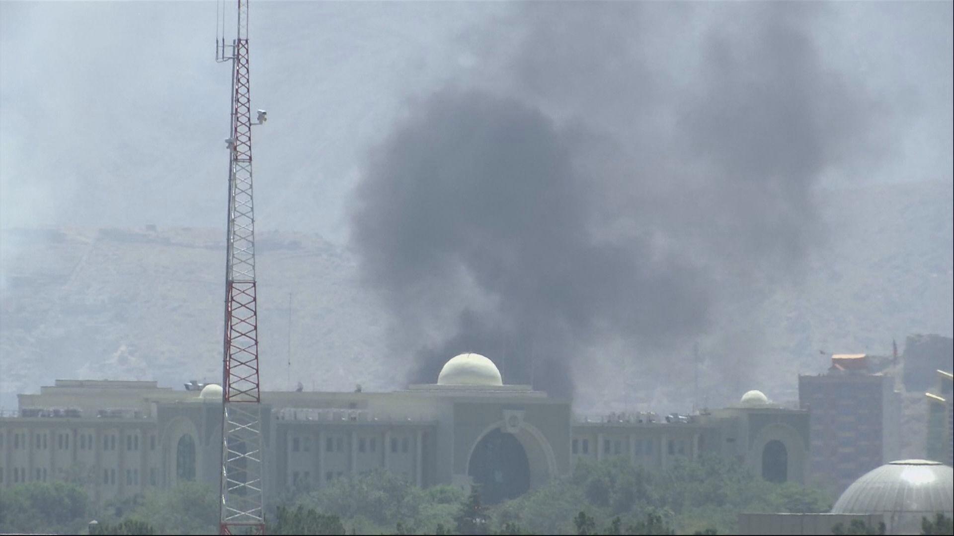 阿富汗總統府附近遭火箭炮攻擊