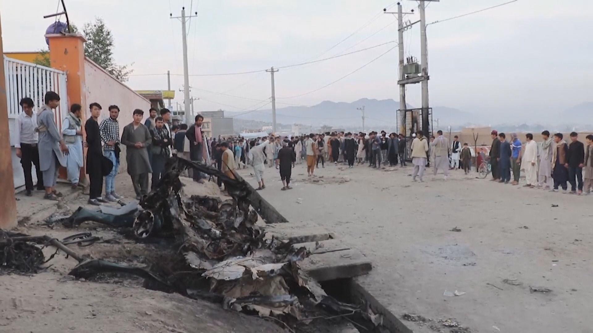 阿富汗女校外汽車炸彈爆炸增至55人死亡