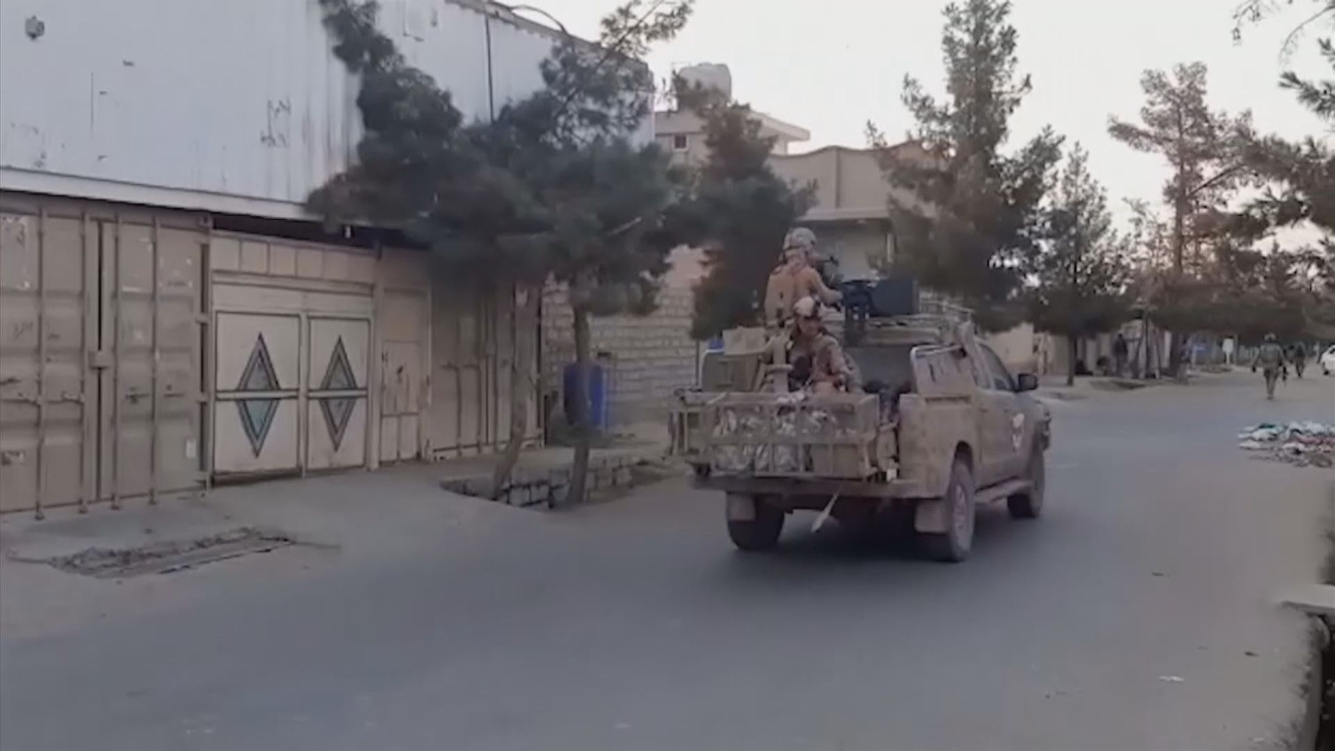 阿富汗代理防長住宅外發生汽車炸彈襲擊 四名槍手遭擊斃