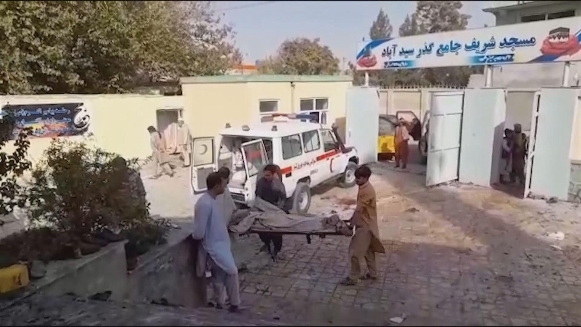 阿富汗昆都士清真寺發生炸彈襲擊 至少一百人死傷