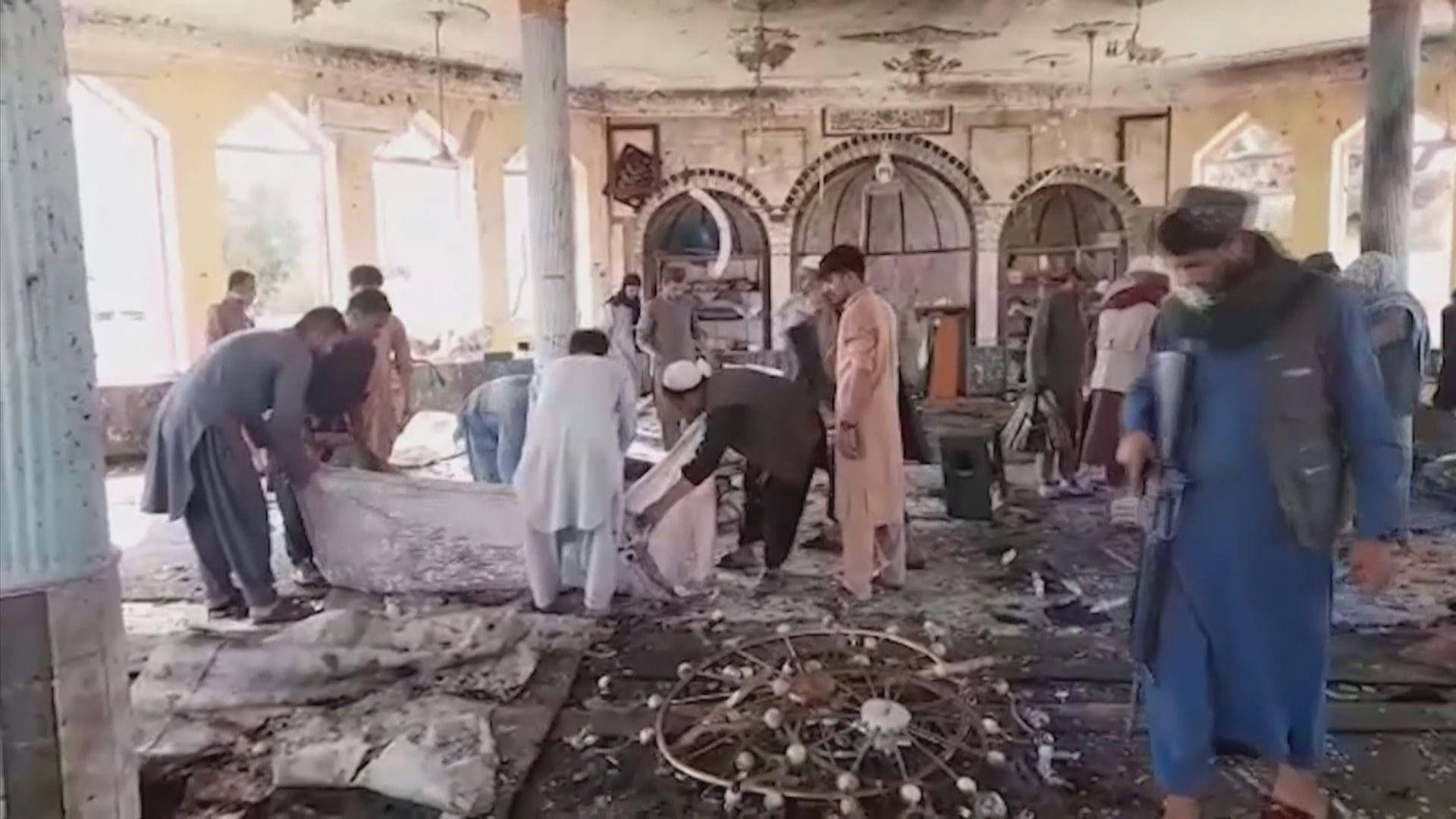 阿富汗昆都士清真寺發生炸彈襲擊 過百人死傷